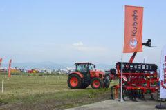 Lemiesze i betoniarki na BATA AGRO 2019